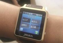 智能腕表可以方便老人与家人电话联系