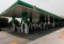 英国石油公司欲介入电动车充电站业务 但不会涉入太深