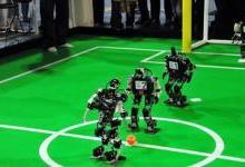 球星们要失业?机器人2050年或可战胜人类球队