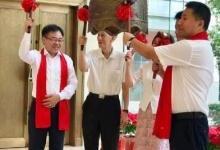 """北控绿产(青海)新能源股份有限公司在""""新三板""""挂牌上市"""