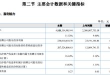 大运汽车上半年净利同比增长891.80%