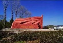 建军90周年!红色旅游景观亮化炙手可热
