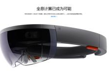 微软HoloLens之父:AR眼镜将取代智能手机