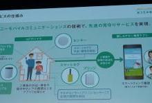 应用于场景不止于联接,新华三发布智能门户系统iPortal