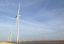 中国电建大沃风电项目收到巴基斯坦37.06万美元售电收入