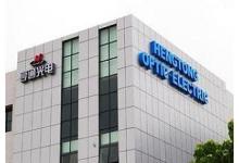 亨通光电发布公告拟增加注册资本
