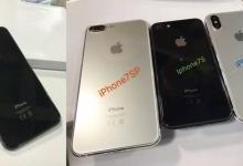 iPhone 8和7s系列模型机曝光 已进入量产