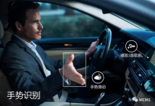捷普集团与eyeSight开发新一代车载传感技术