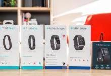 传Fitbit圣诞节推全新智能手表