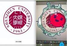 深圳大学的通知书包括AR校徽和VR眼镜