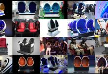 乐客VR推出E3蛋椅系统 包含88款VR内容