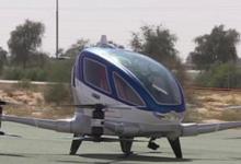 迪拜飞行出租车:八个螺旋桨 时速100
