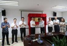 中国人工智能产业再添产学研合作生力军