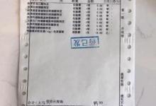"""微医全科接通医保 拟建成医疗界的""""星巴克"""""""