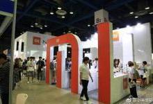 韩国人排队购买小米手环2:性价比无敌