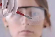 全球首款石墨烯电子显示屏在中国诞生