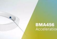博世宣布推出可穿戴设备传感器BMA456
