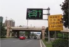 上海三思交通诱导屏助力解决交通拥堵