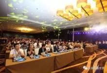 天合光能发布全球首个原装家用光伏系统品牌