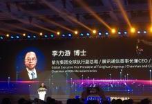 展讯CEO李力游:三年质变,从相持到反攻