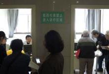 上海加强医药产品回扣治理制度建设意见