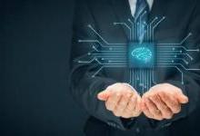 中美人工智能发展战略的差异