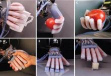 七件大事了解本周机器人产业动态