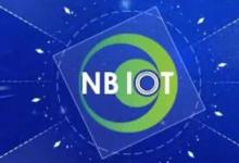 南京移动启动千座NB-IoT站点建设:实现市区全覆盖