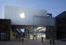 苹果新专利:蓝牙传感器帮助汽车之间相互通信