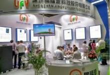 第九届广州国际太阳能光伏展 晶福源逆变器精彩不断
