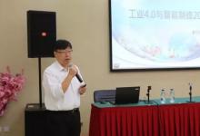 震旦3D携手第一学府北京大学打造智能制造高级研修班