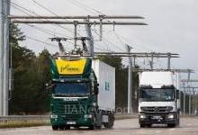西门子建设德国首条电气化公路
