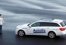 Autoliv联手Seeing Machines研发车辆监控系统