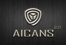 AICANS 2.0攻克安防机器人迷踪失明症
