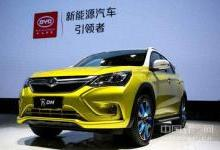 """王传福:汽车电动化正迎来消费""""爆点"""""""