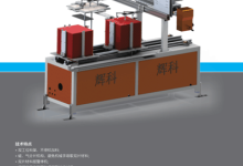 辉科机器人隆重亮相中国工业自动化及机器人在线展