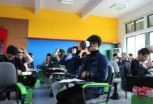 VRIC姜鹭:VR教育要做点有意义的事情