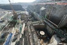 国家电网巴西电力公司拟融资57亿港元
