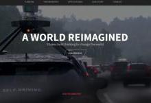 自动驾驶公司Torc与NXP达成合作