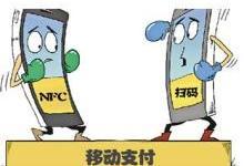NFC二维码短兵相接胜负难定