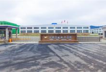 中国鑫达:国产车用高分子复合材料的生产商