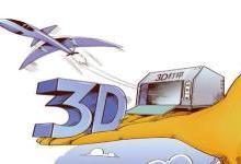 发展3D打印 中国要打造自己的创新链与产业链