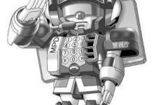 """日本动漫机器人""""新使命"""":宣传防诈骗"""