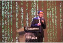 """特斯联谢超:以""""IoT+AI""""打造建筑及城市的智慧大脑"""