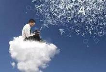 """你知道云计算 但是你知道""""云工作""""吗?"""