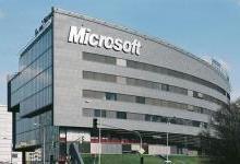 微软云计算业务Azure营收同比翻倍