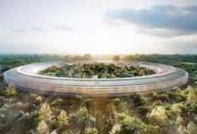苹果公司新总部节能环保探究