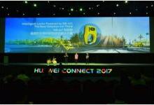 ofo智能锁应用场景助物联网产业链加速成熟
