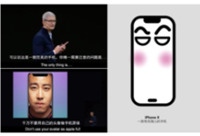 """在聊iPhone X""""AMOLED全面屏""""前 你需要知道这些…"""