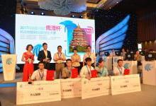 鹰潭设立50亿元移动物联网产业基金